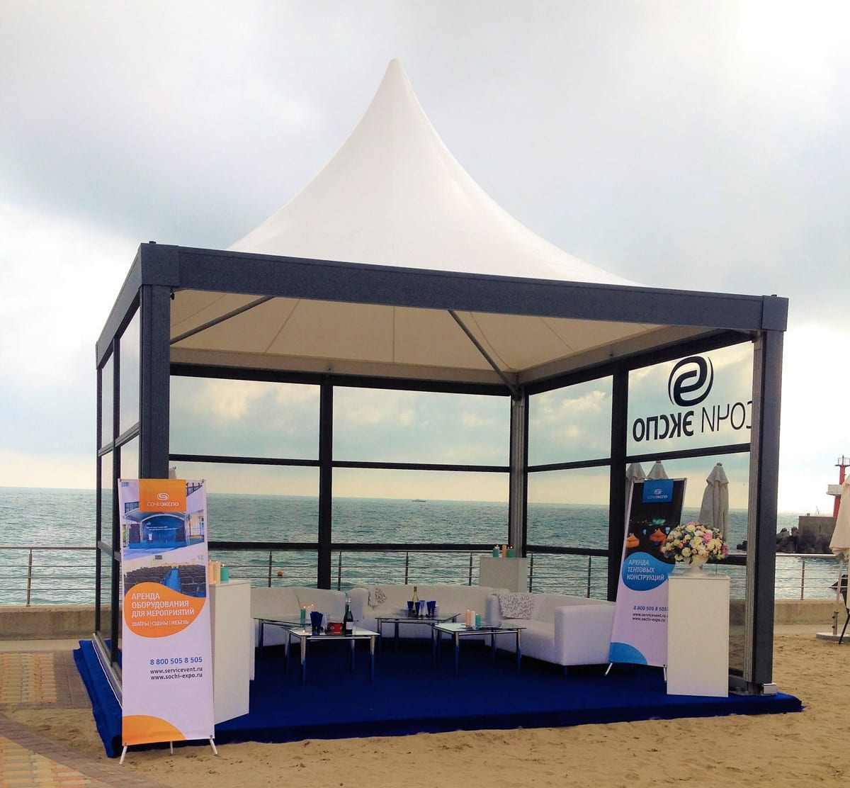 An Avant Garde three sided pagoda marquee for use at a trade show