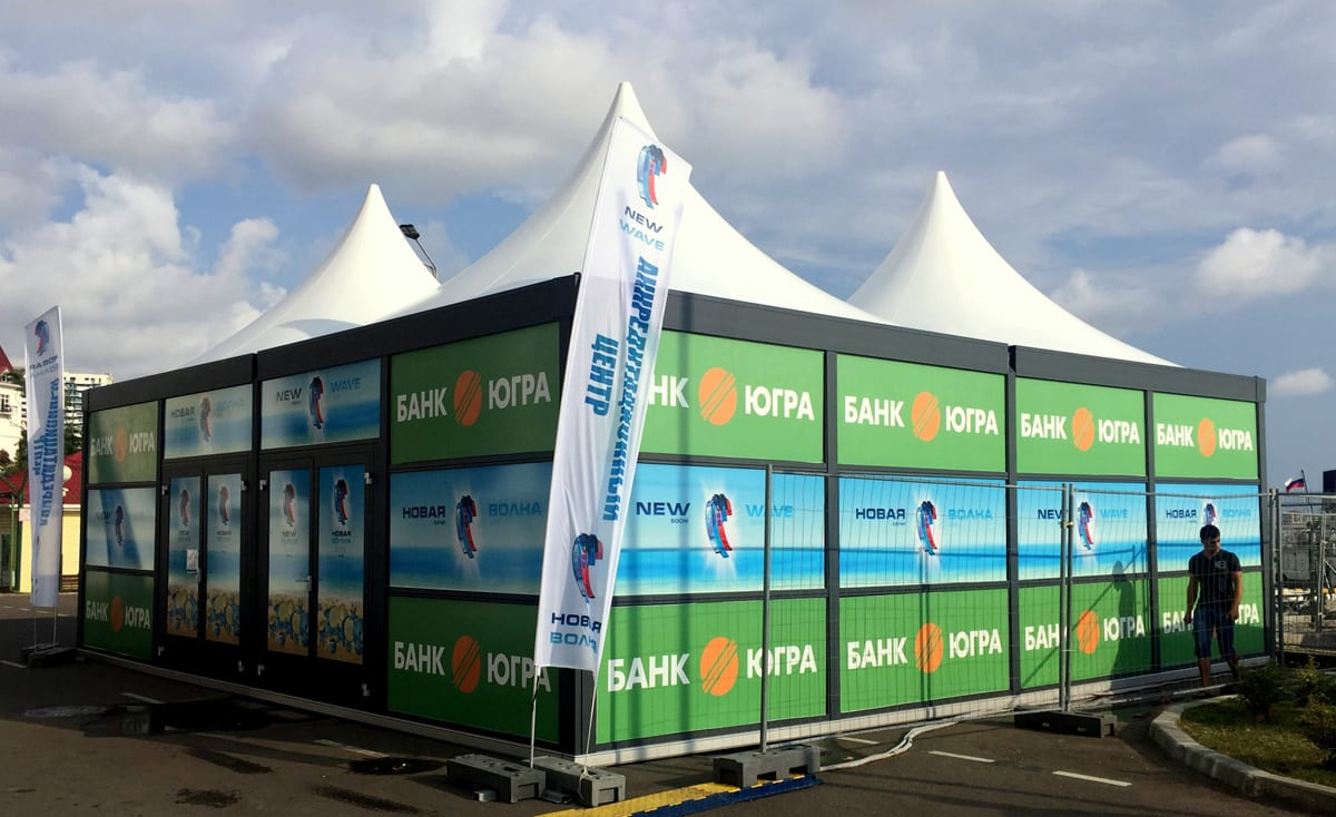 An Avant Garde pagoda marquee with horizontal panels for use at a trade show